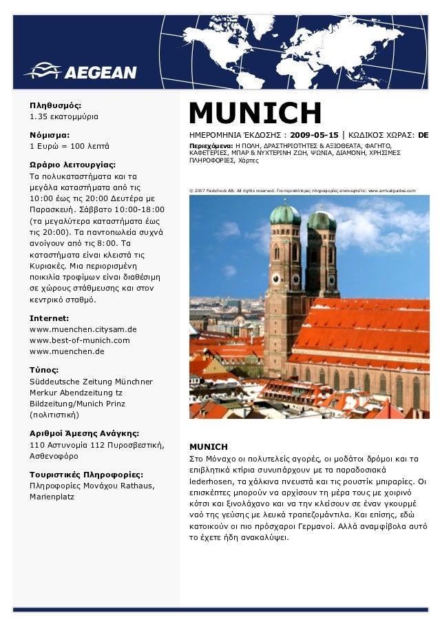 Munich el