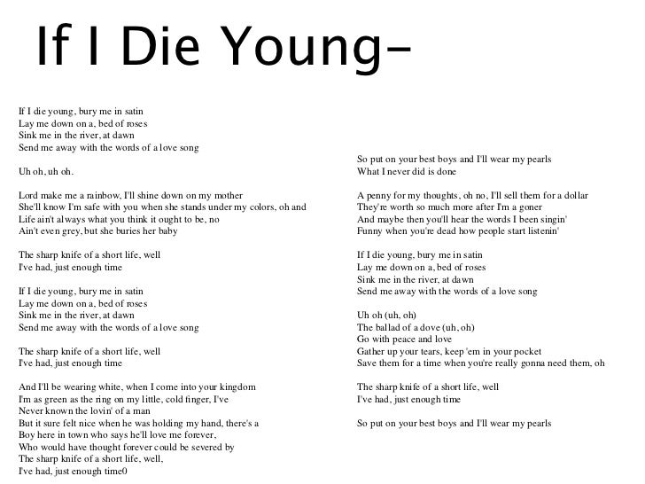 The band perry if i die young guitar chords