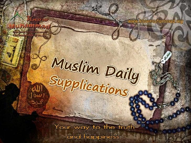 Muslim daily supplication