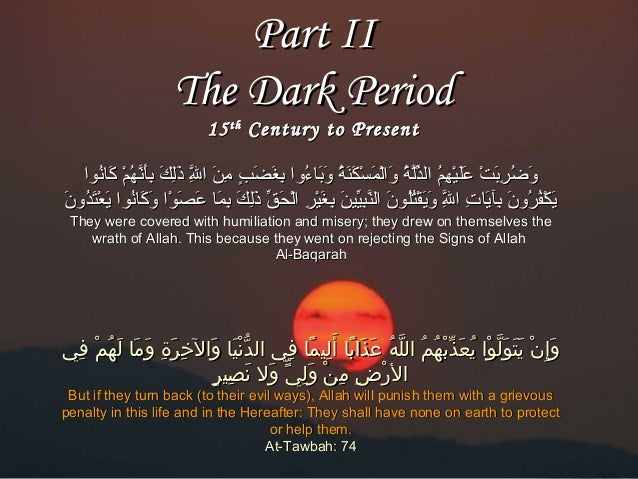 Muslim rise and fall Part 2-3