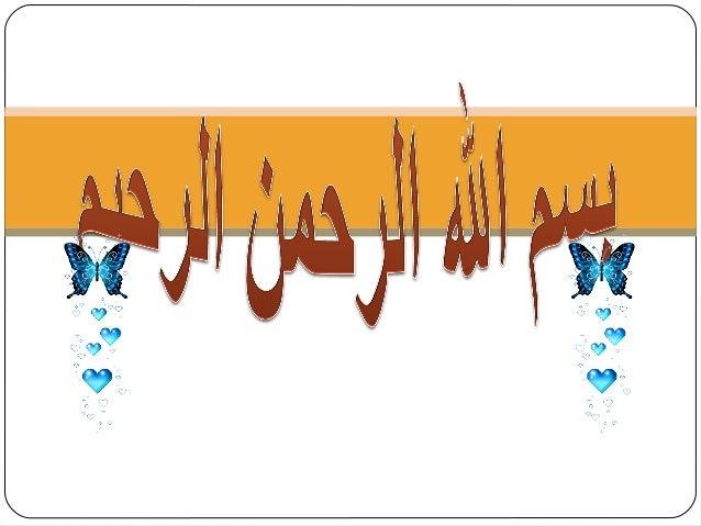 Lipids: Fats & Oils by DR. MUSTANSAR