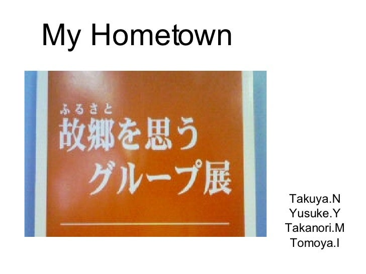 My Hometown Takuya.N Yusuke.Y Takanori.M Tomoya.I