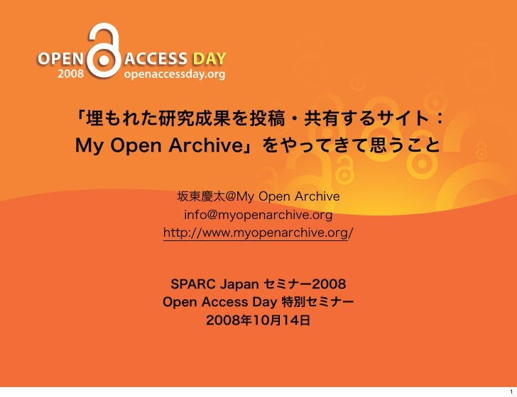 My Open Archive