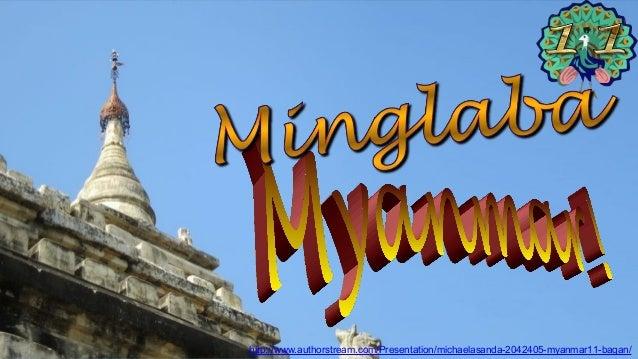 Bagan Gubyaukgyi Mynkaba village temple