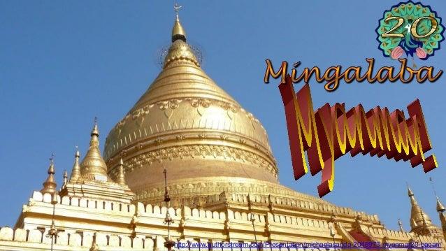 Bagan Shwezigon Pagoda1