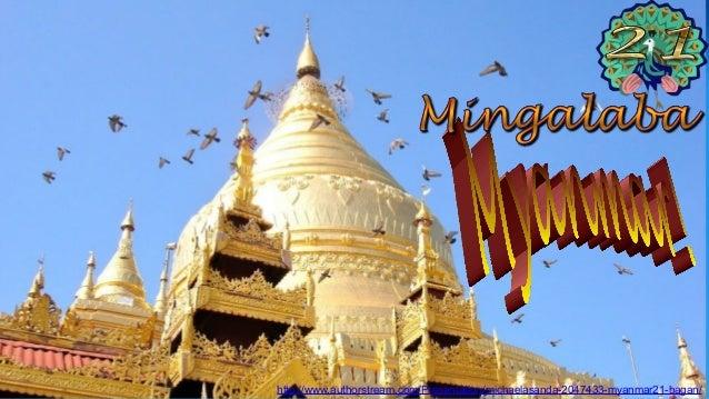 Bagan Shwezigon Pagoda2