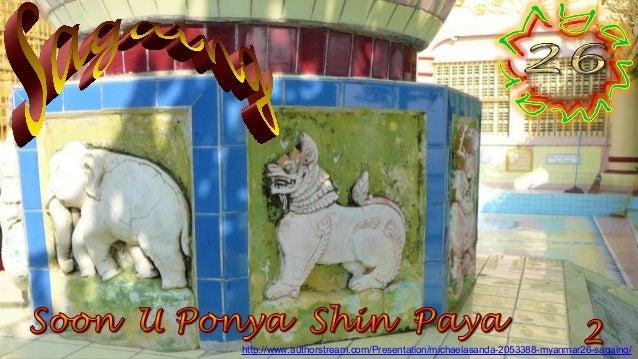 Sagaing Soon U Ponya Shin Paya2