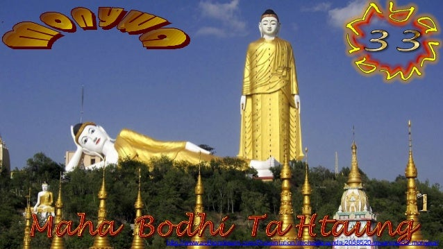 Monywa, Maha Bodhi Ta Htaung (1)