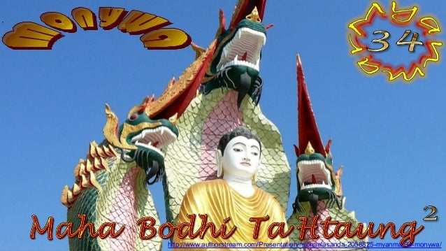 http://www.authorstream.com/Presentation/michaelasanda-2058825-myanmar34-monywa/
