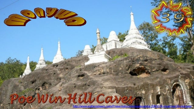 Monywa, Poe Win Hill Caves1