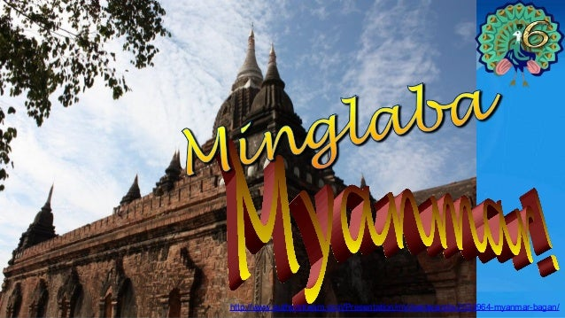 http://www.authorstream.com/Presentation/michaelasanda-2039964-myanmar-bagan/