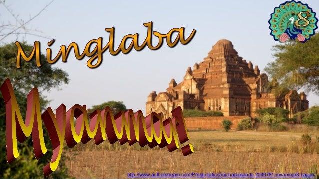 Bagan Temples: Dhamayangyi  and Soemingyi