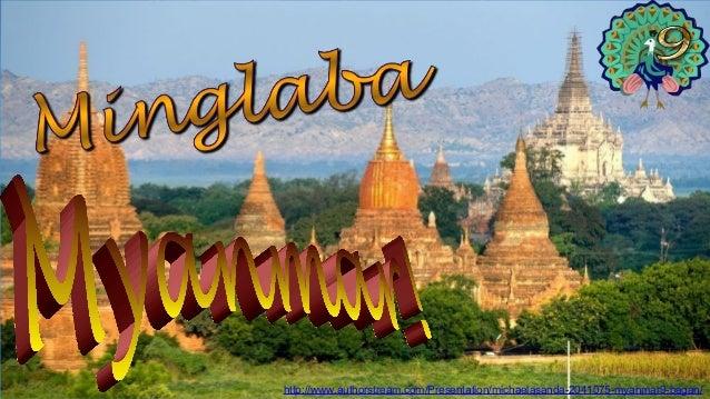Bagan: Sinmyarshin Temple,  Shwe Sandaw pagoda