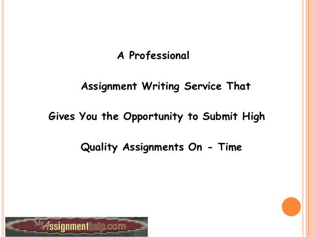Anti essays login