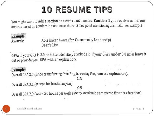 Sections on a resume
