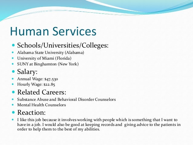 human services career cluster gallery