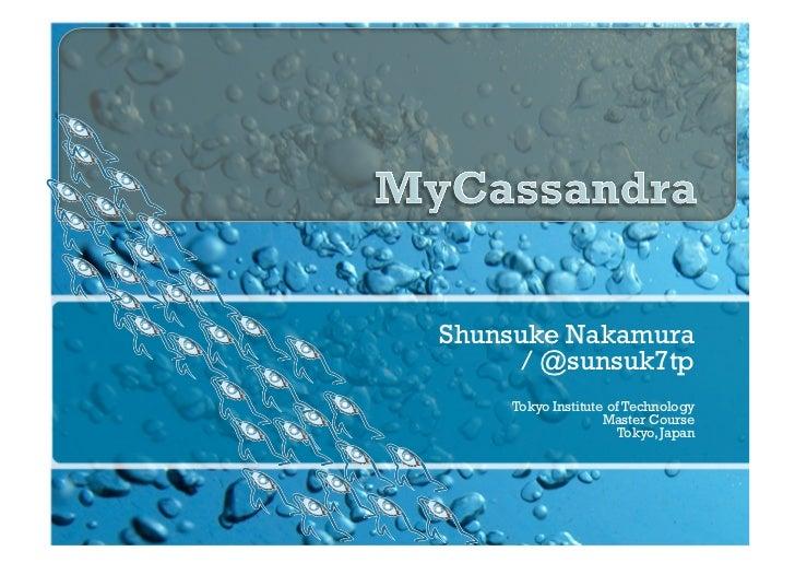 MyCassandra (Full English Version)