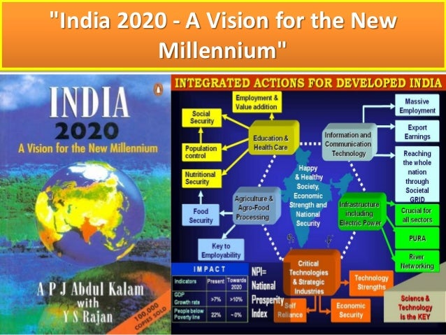 short essay india 2020 India 2020 india 2020india government mint this article has multiple issues please help improve it or discuss these issues on the talk page.