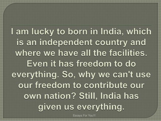 my country india essay