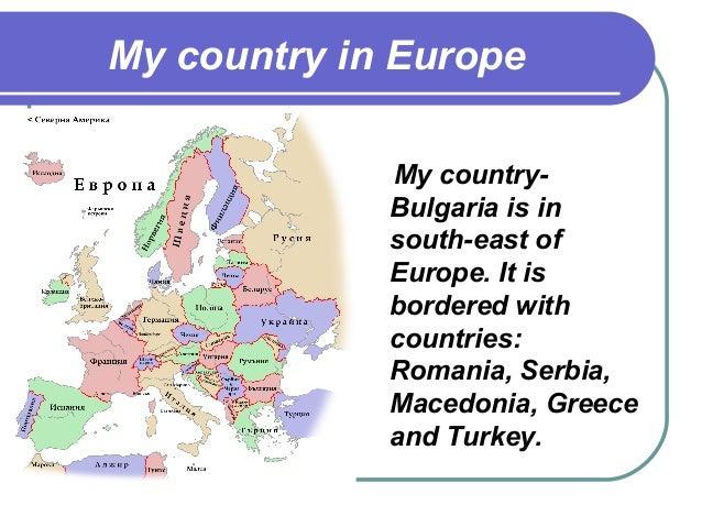 My country in Europe             My country-             Bulgaria is in             south-east of             Europe. It i...