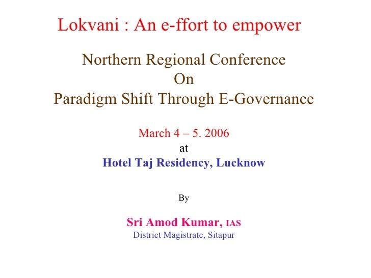 My DNA Amod Kumar IAS Sitapur E-Governance Initiative P2