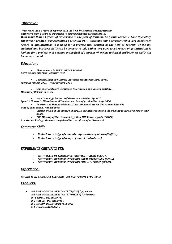 Cleaning Job Description For Resume. Teacher Cover Letter Resume