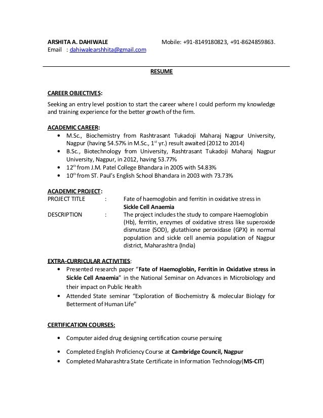 msc fresher resume