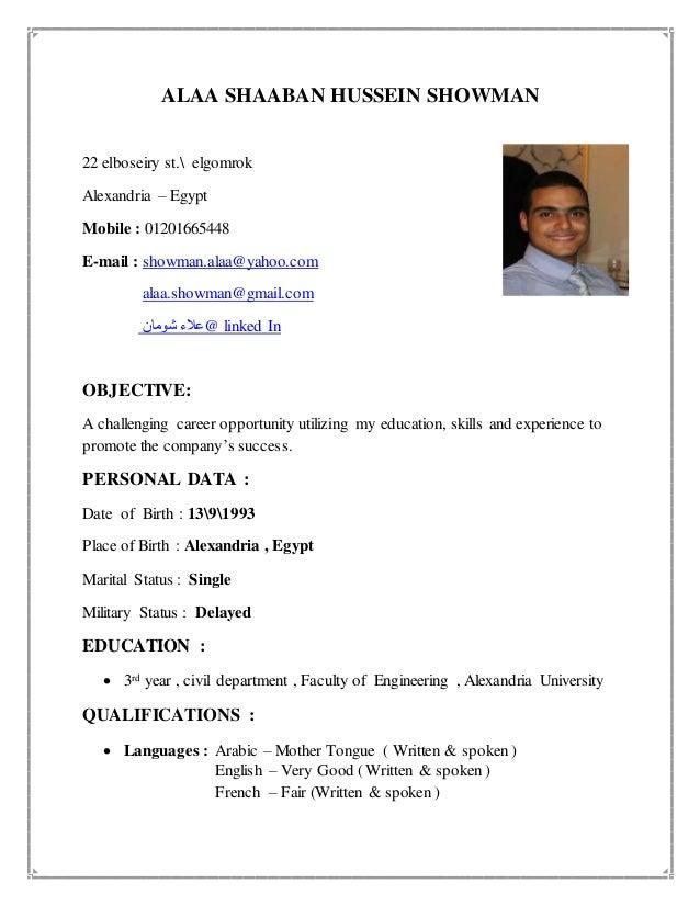 Post my resume