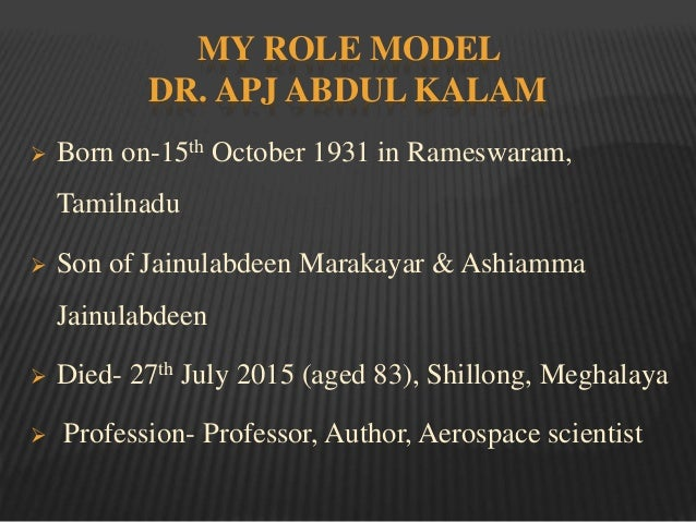 essay on role model abdul kalam
