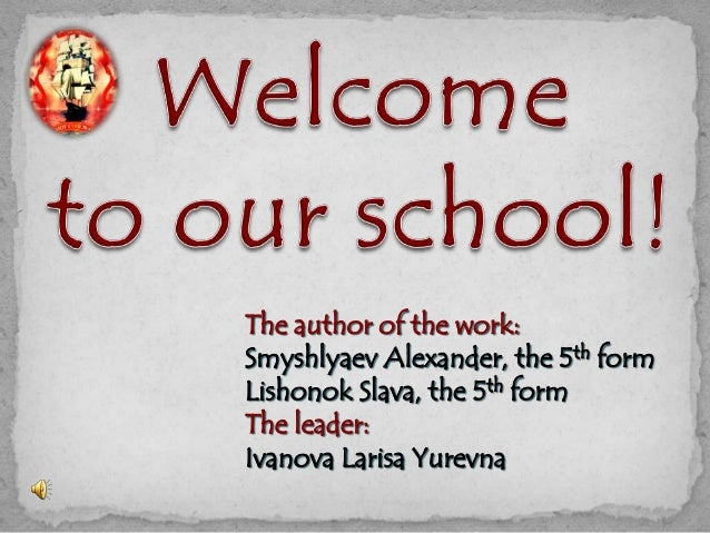 The author of the work:Smyshlyaev Alexander, the 5th formLishonok Slava, the 5th formThe leader:Ivanova Larisa Yurevna