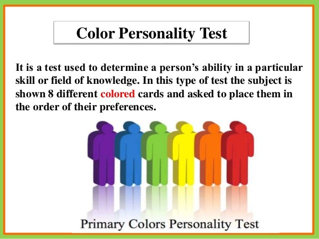 an examination of my personality type and skills assessment Free personality test - take it to find out why our readers say that this personality test is so accurate what is your personality type take the test log in.