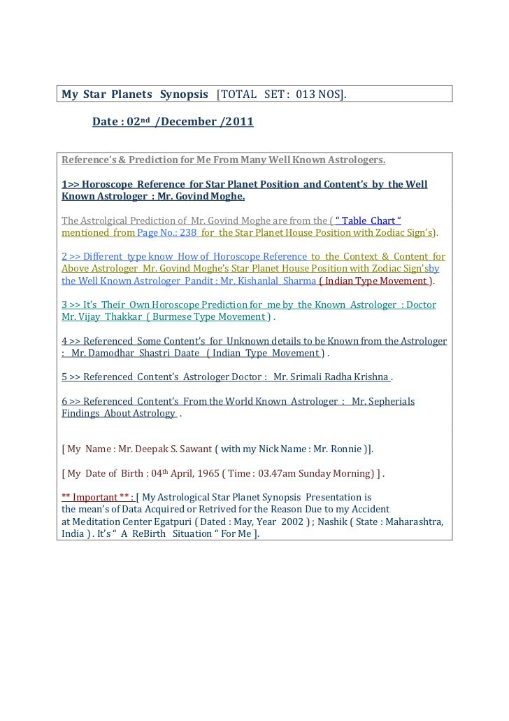 My Star Planets Synopsis [TOTAL SET : 013 NOS].       Date : 02nd /December /2011Reference's & Prediction for Me From Many...