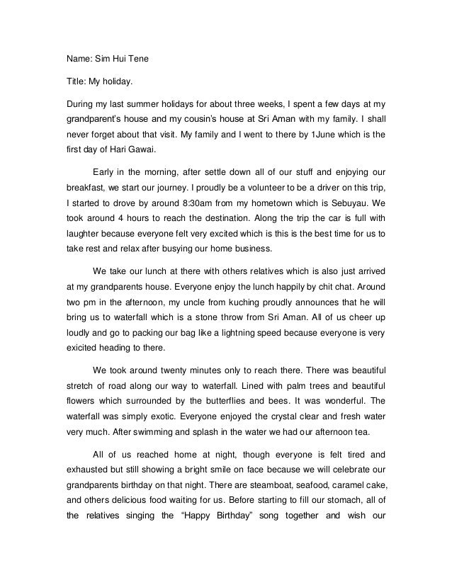 Celebration Grandfathers Essay
