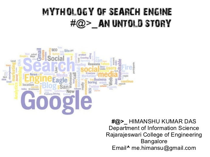 Mythology of search engine