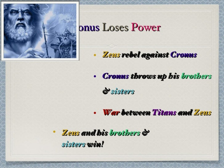 Zeus brothers and sisters
