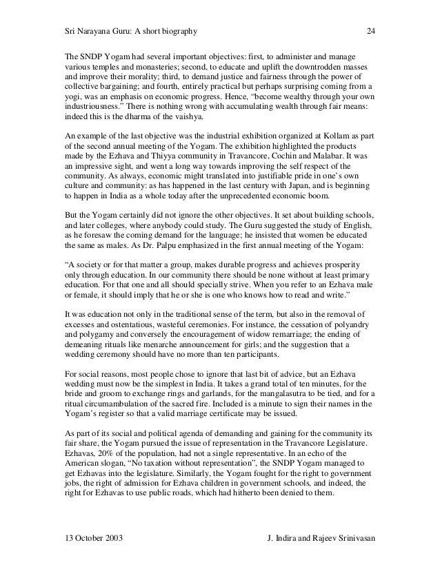air pollution essay in tamil language Short essay for environmental pollution air pollution essay in hindi language pdf essay in tamil language misinterpreting my pollution that when essay air skills.