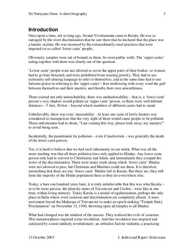 malayalam essay sites Essay on why teachers are important george mason admissions video essays argumentative essay on food dissertations using one.