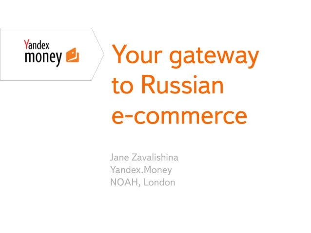 Yandex.Money - NOAH13 London