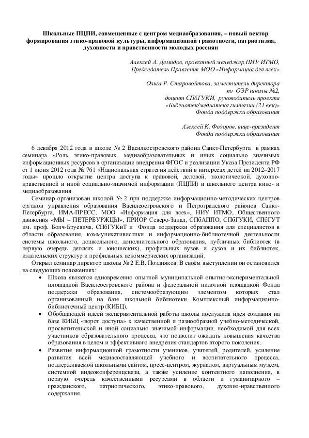 N130109b[1]