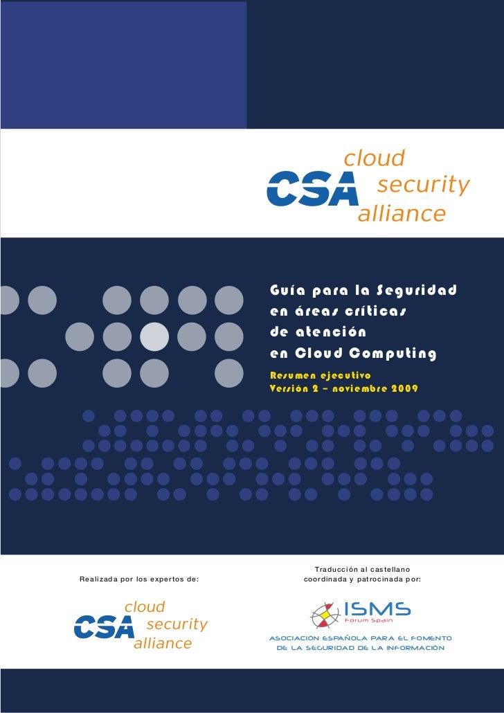 Na235 guia csa_para_la_seguridad_en_areas_criticas_de_atencion_en_cloud_computing_v2