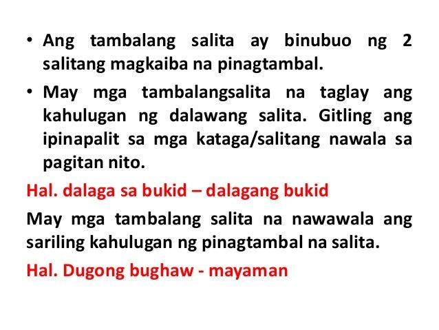 halimbawa ng tambalang salita in filipino Ang blogsite na ito ay naglalaman ng mga halimbawa ng mga tagalog na tula ng aming mga kaibigan maraming salamat sa pagbisita at sana'y naging makabuluhan ang inyong pagdalaw.