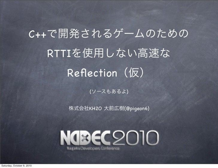 Nadec magicreflection 20101009