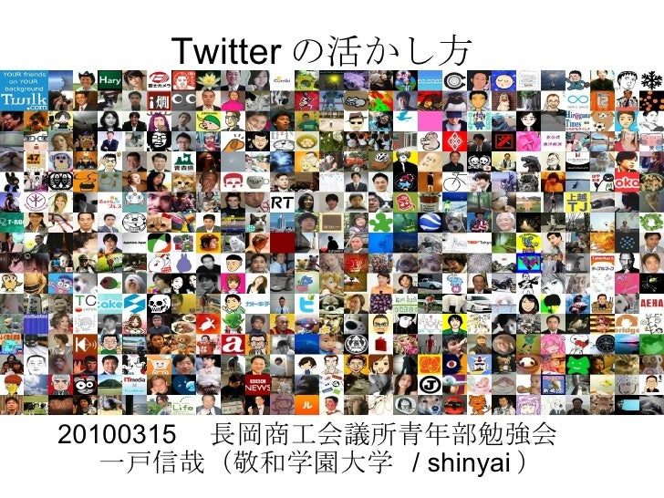 Twitter / Nagaoka CCI