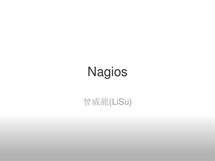 use Nagios on openSUSE 11.4