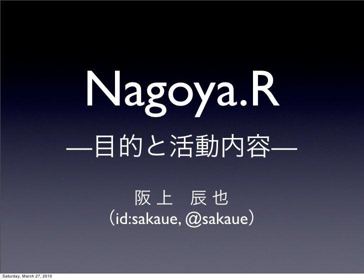 Nagoya.R                            —                        —                                 id:sakaue, @sakaue   Saturd...