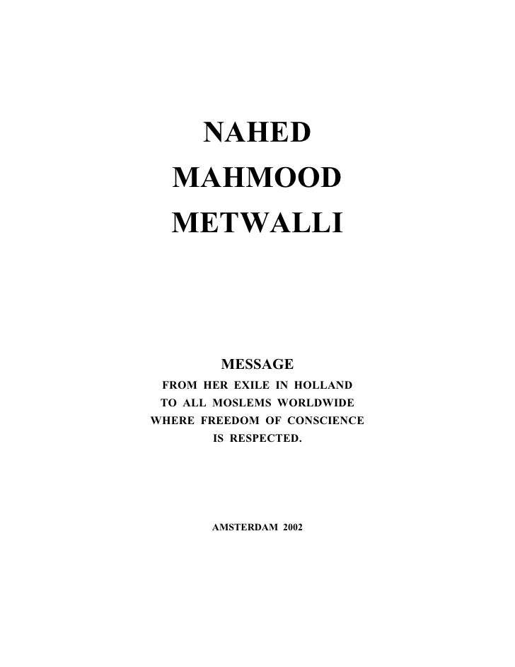 Nahed mahmoud metwalli message to all Muslims