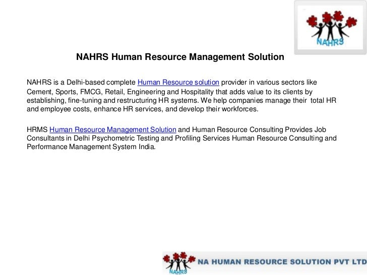 Nahrs Human Resource Management Solution