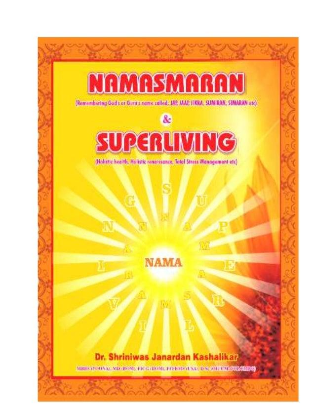 Namasmaran and superliving 30.1.14