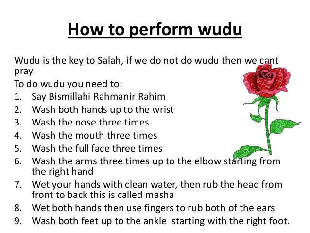How to Perform Wudu