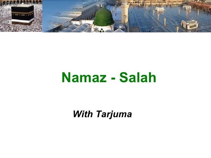 Namaz - Salah With Tarjuma